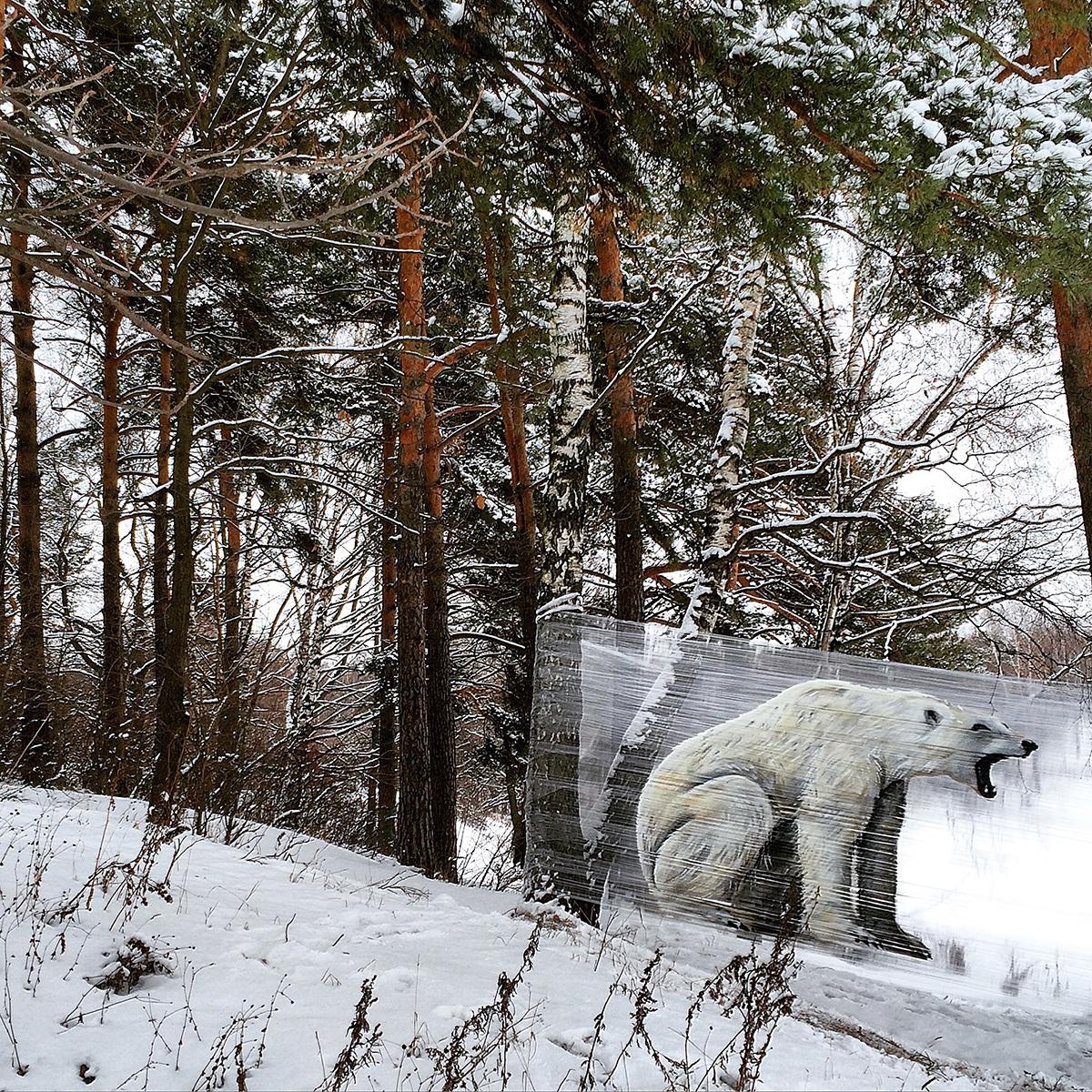 Cellograffiti polar bear